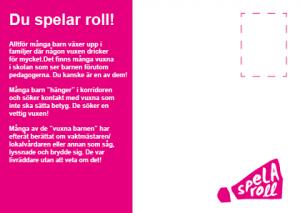 Spela_Roll_vykort_baksida